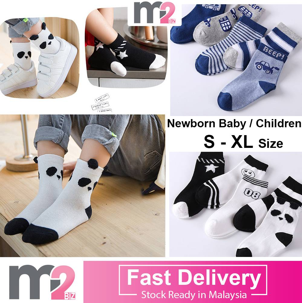 Toddler Children Kids Baby Girls Boys Striped Sport Socks Casual Shoes Sneakers