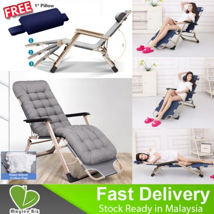 Premium Relax Foldable Bed Lazy Chair Rest With Soft Cotton Pad Recliner Accompanying Hospital Outdoor Indoor Office
